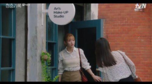 【青春の記録・第16話(最終回)】アン・ジョンハ役のパク・ソダムさん衣装(ショルダーバッグ)のブランドはこれ♪