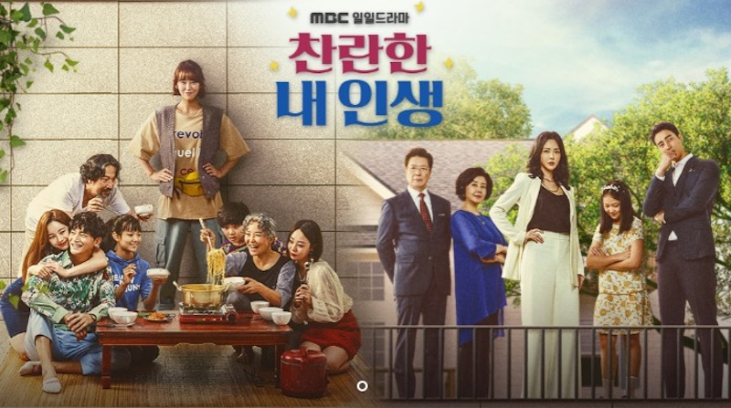 韓国ドラマ【きらびやかな私の人生】でチャン・シギョン役のチェソンジェさんが着用していたファッション(服・アクセ・バッグ・腕時計・靴など)をチェックして紹介していきます♪【随時更新】