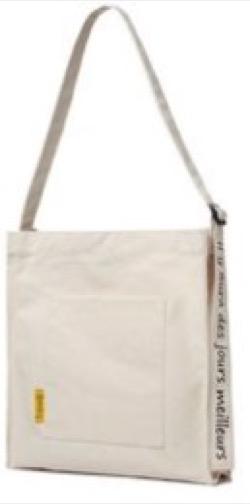 Lipault(リポー)プルームエコベーシックショルダーバッグ