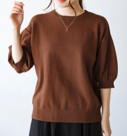 【海街チャチャチャ】シン・ミナ(ユン・ヘジン役)衣装ブラウンの半袖ニット